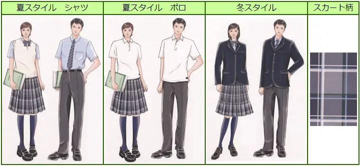 札幌啓北商業高等学校の制服イラスト