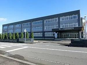 北海道芸術高等学校