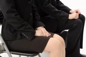 就活性の足