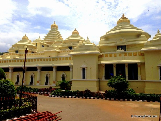 Tirumala Museum