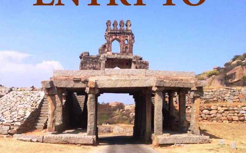 Gateway to Hampi