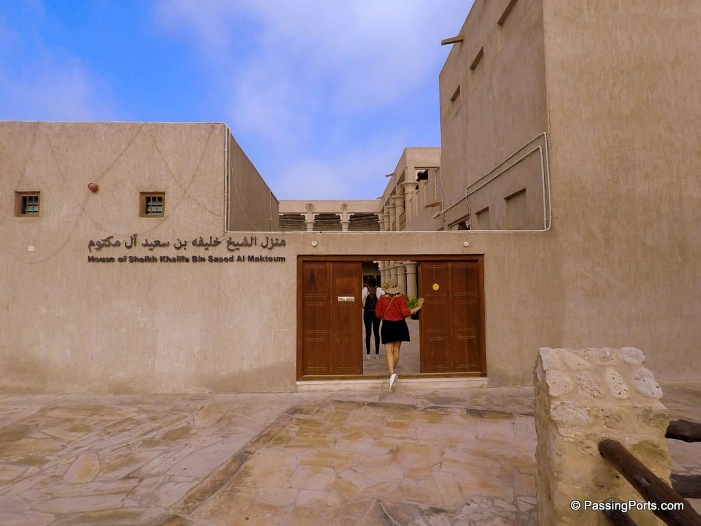 Sheikh Maktoum's Home