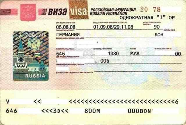 Free visa for Indians to Russia