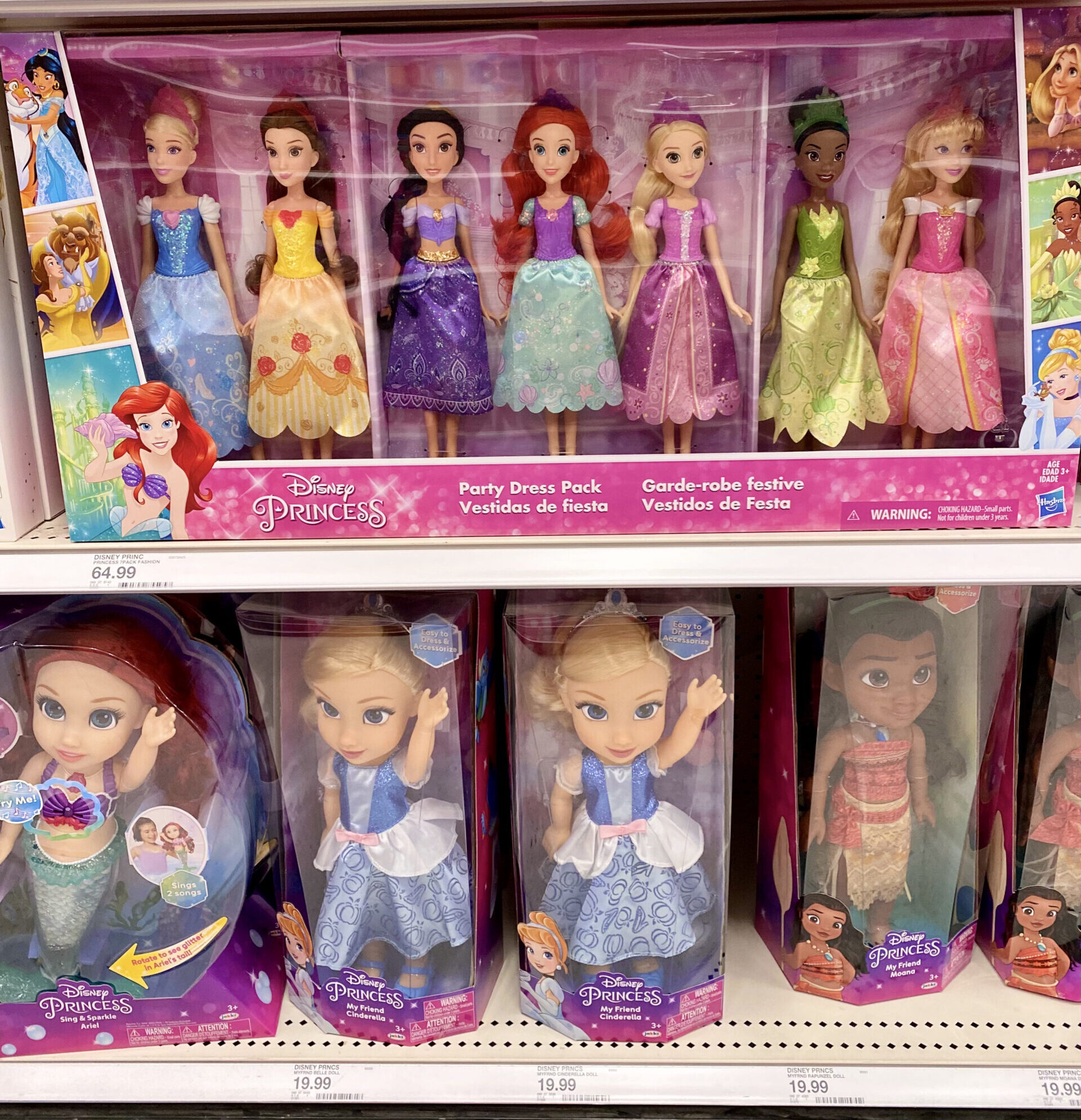 princess doll set