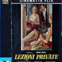Película erótica gratis en CINEMATTE FLIX | LECCIONES PRIVADAS