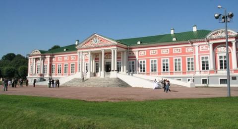 le Château de Kuskovo