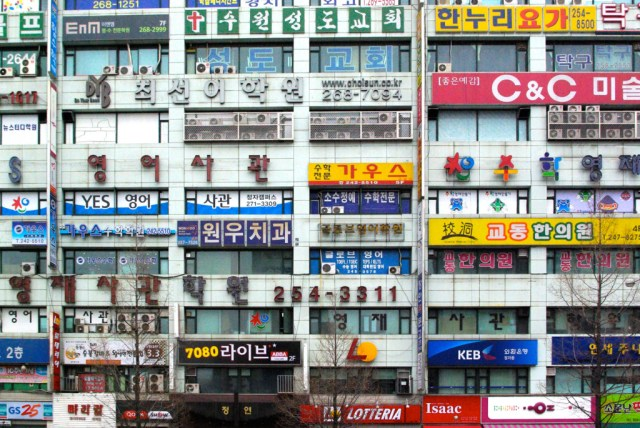 3. My-Apartment-Suwon