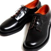 O que fazer com pé do calçado não utilizado?