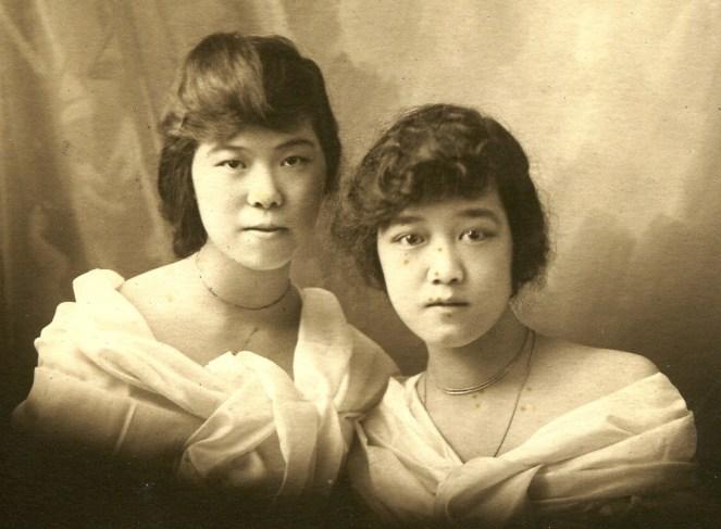 1918 photo