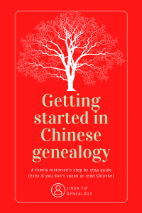 Cover art - Getting started in Chinese genealogy