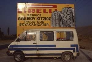 Il furgone da viaggio degli anni '90 di Fantastic Nonna