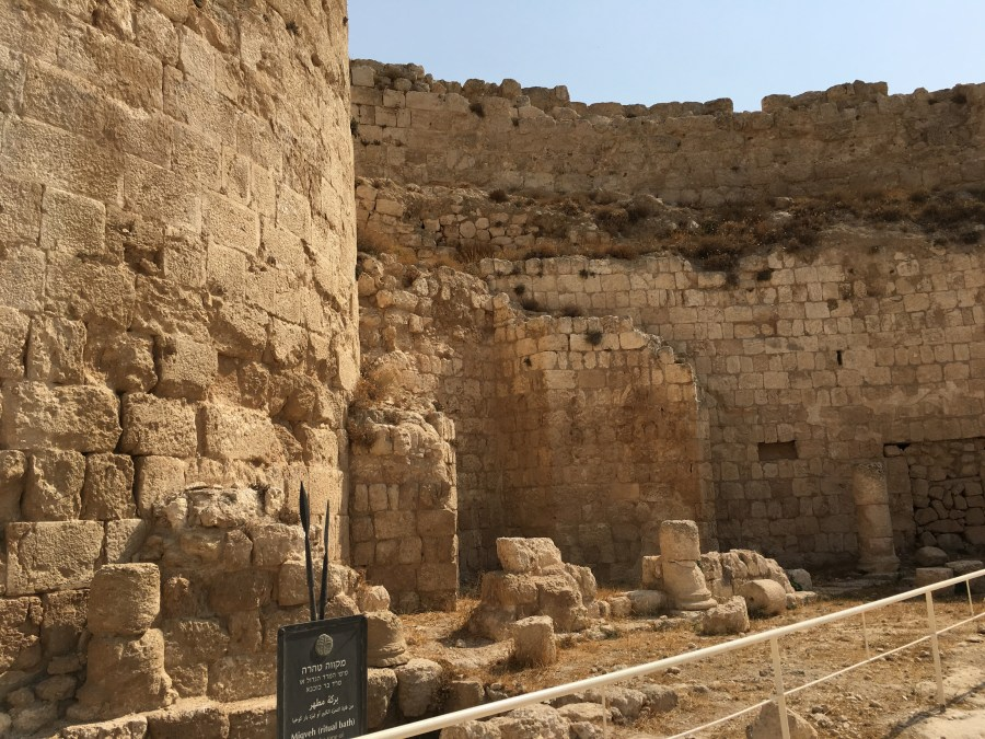 Ruins of Herodian
