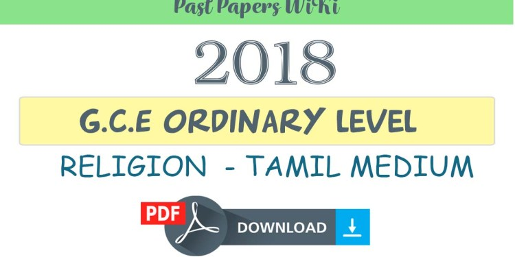 Religion Past paper Saivam (Hindu) - Tamil medium