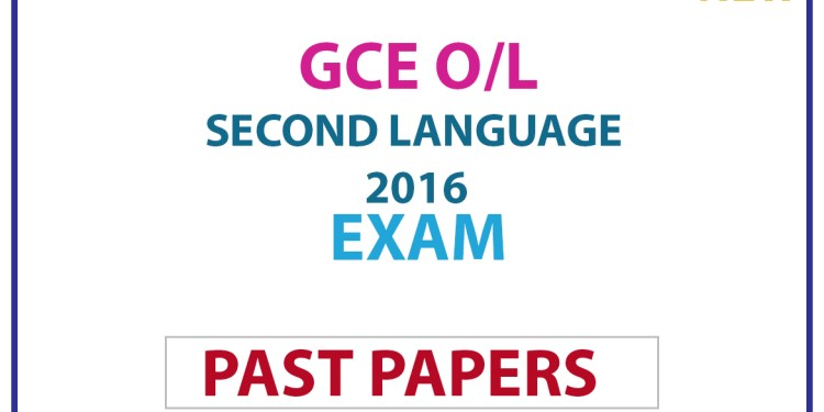 Second Language Past Paper Sinhala