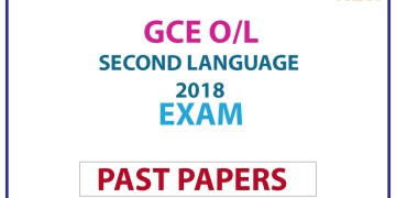 Second Language Past Paper Sinhala - G.C.E. Ol 2018