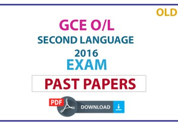 gce ol second language sinhala past papers 2016
