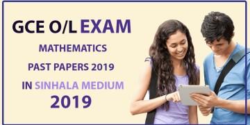 2019 O/L Mathematics with Answers