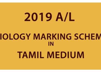 2019 A/L Biology Marking Scheme - Tamil Medium