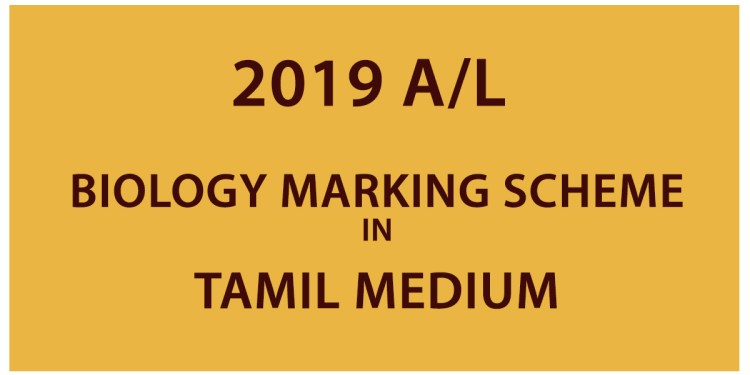 2019 A/L Biology Marking Scheme - Tamil Medium