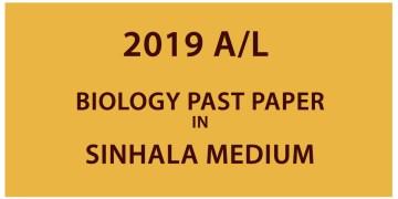 2019 AL Biology Past Paper in Sinhala Medium