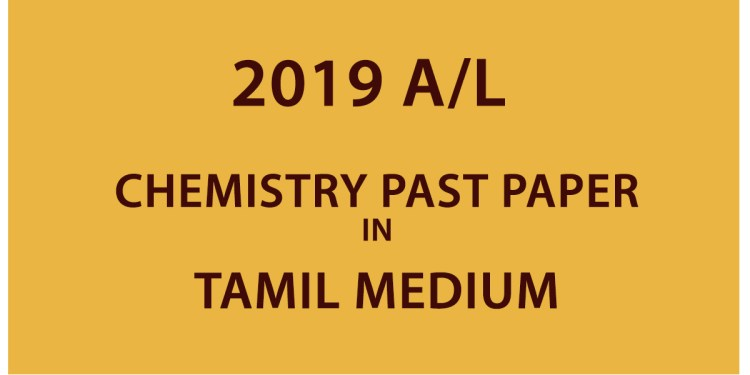 2019 AL Chemistry Past Paper - Tamil Medium