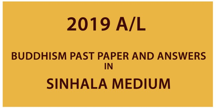 2019 A/L Buddhism past paper and answers - Sinhala Medium