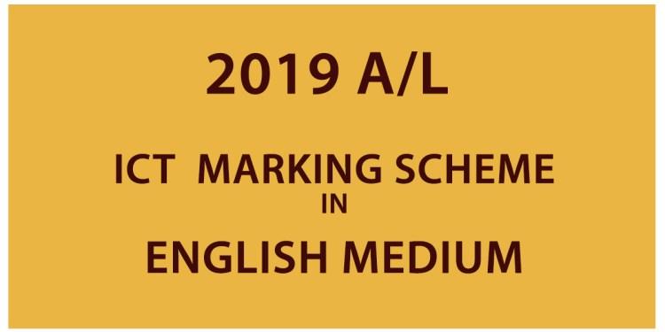 2019 A/L ICT Marking Scheme - English Medium