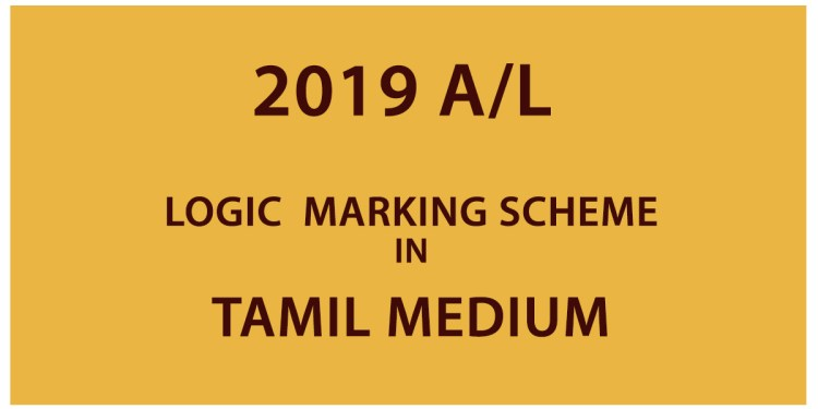 2019 A/L Logic Marking Scheme - Tamil Medium