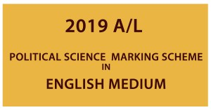 2019 A/L Political Science Marking Scheme - English Medium