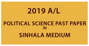 2019 AL Political Science Past Paper in Sinhala Medium