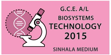GCE A/L Bio Systems Technology Past Paper in Sinhala Medium - 2015