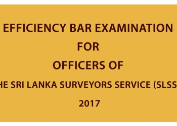 Download Efficiency Bar Examination for Officers of the Sri Lanka Surveyors Service Examination Past papers 2017. You can download the PDF file from the link below. It's free to download. Examination– Efficiency Bar Examination for Officers of the Sri Lanka Surveyors Service Year       –  2017