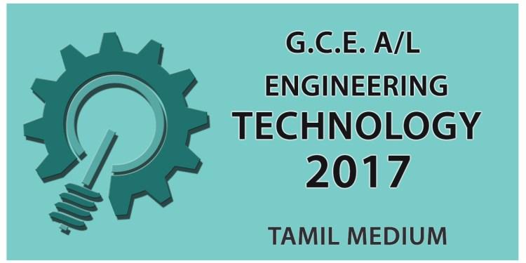 Engineering Technology 2017 - Tamil Medium