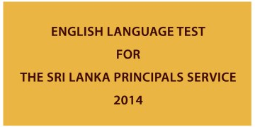 English Language Test for the Sri Lanka Principals Service