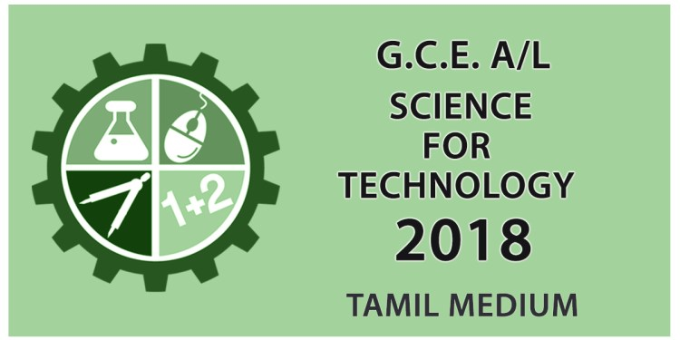 GCE A/L Science for Technology Past Paper in Tamil Medium - 2018