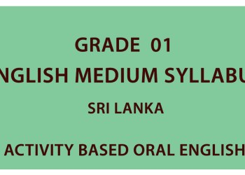 Grade 1 English Medium Syllabus Sri Lanka