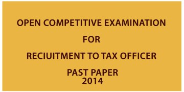 Open competitive Examination for reciuitment to tax officer Past Paper - 2017