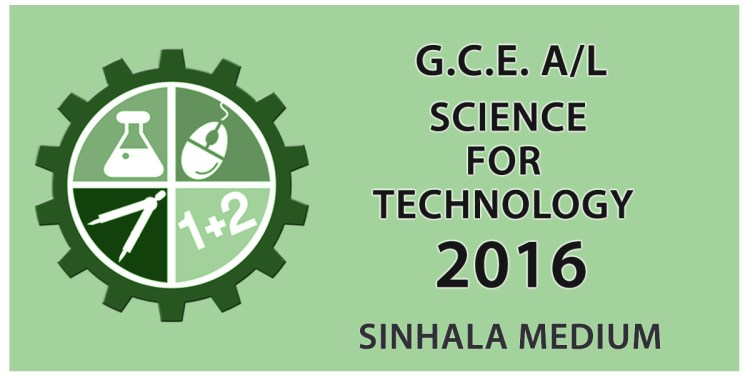 GCE A/L Science for Technology Past Paper in Sinhala Medium - 2016
