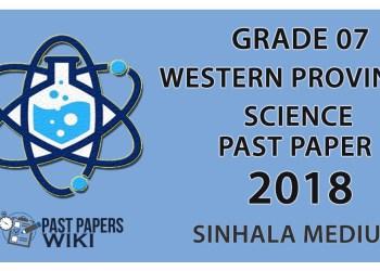 Download 2018 Grade 07 Science paper in Sinhala medium