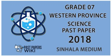 Download 2018 Grade 07 Science paper in Sinhala medium