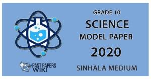 Grade 10 Science model paper 2020