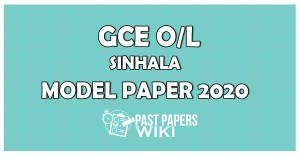 GCE O/L Sinhala Model Paper 2020