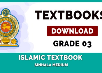 Grade 3 Islamic textbook – New Syllabus
