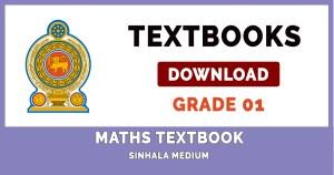 grade 1 maths books pdf free download