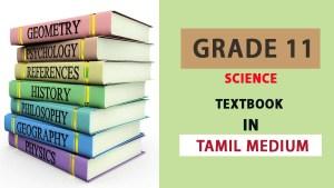 Grade 11 Science Textbook in Tamil Medium - New Syllabus