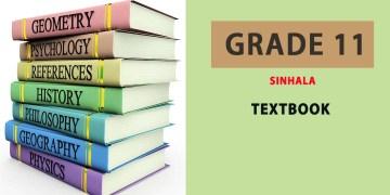 Grade 11 Sinhala textbook - New Syllabus