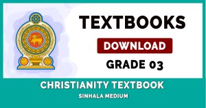 Grade 3 Christianity textbook | Sinhala Medium – New Syllabus