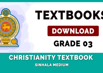 Grade 3 Christianity textbook | Sinhala Medium – New Syllabus