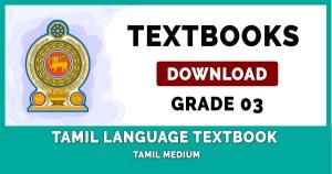 Grade 3 Tamil Language textbook – New Syllabus