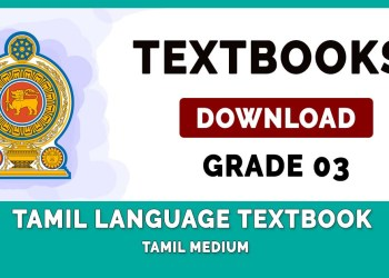 Grade 3 Tamil Language textbook – New Syllabus